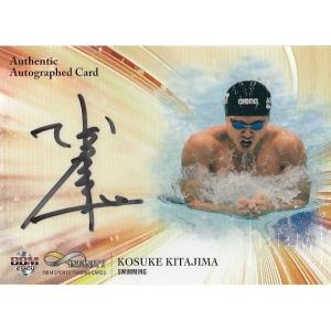20BBM INFINITY インフィニティ 北島康介 直筆サインカード 85枚限定|mintkashii
