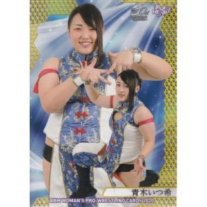 20BBM TRUE HEART #003 青木いつ希|mintkashii