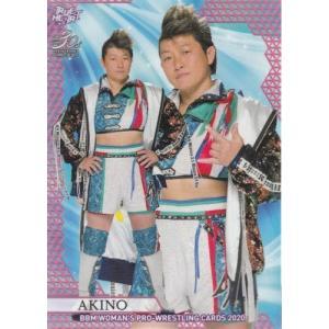 20BBM TRUE HEART #007 AKINO|mintkashii