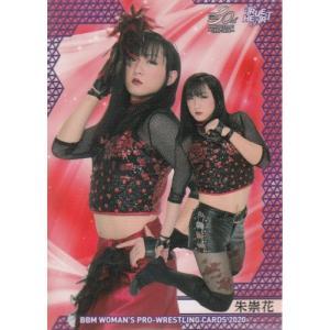 20BBM TRUE HEART #010 朱崇花|mintkashii
