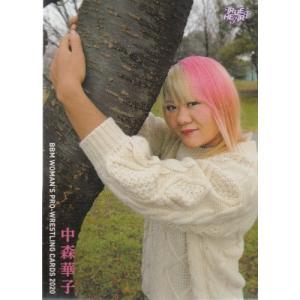 20BBM TRUE HEART 中森華子 シークレット版 #086|mintkashii