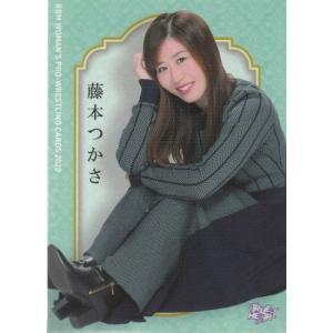20BBM TRUE HEART 藤本つかさ シークレット版 #108|mintkashii