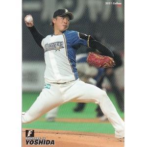 21カルビープロ野球チップス第2弾 #100 吉田輝星|mintkashii