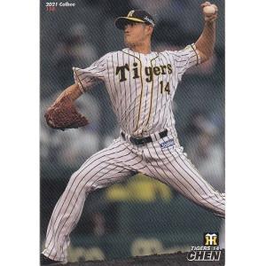 21カルビープロ野球チップス第2弾 #118 チェン・ウェイン|mintkashii