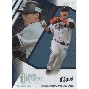 21EPOCH NPBプロ野球カード 栗山巧 ホログラムフォイル 85枚限定|mintkashii