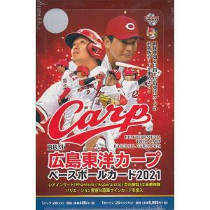 プロ野球ボックス 2021BBM 広島カープ|mintkashii