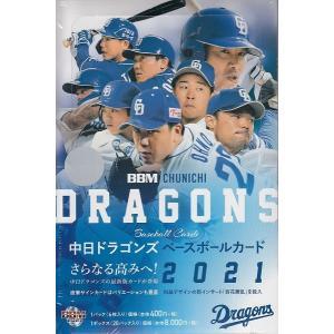 プロ野球ボックス 2021BBM 中日ドラゴンズ|mintkashii
