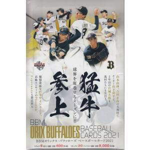 プロ野球ボックス 2021BBM オリックス・バファローズ|mintkashii