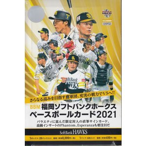 プロ野球ボックス 2021BBM ソフトバンクホークス|mintkashii