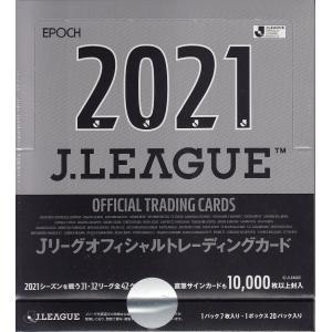 サッカーボックス 2021EPOCH Jリーグオフィシャルカード|mintkashii