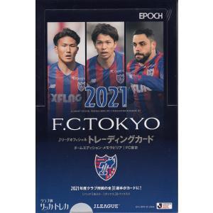 サッカーボックス 2021EPOCH Jリーグチームエディション FC東京|mintkashii