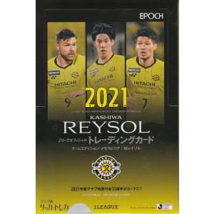 サッカーボックス 2021EPOCH Jリーグチームエディション 柏レイソル|mintkashii