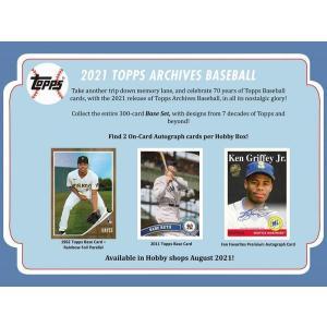 MLBボックス 2021 TOPPS ARCHIVES HOBBY|mintkashii