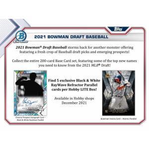 MLBボックス 2021 BOWMAN DRAFT LITE|mintkashii