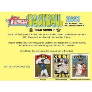 MLBボックス 2021 TOPPS HERITAGE HIGH NUMBER|mintkashii