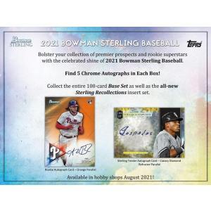 MLBパック 2021 BOWMAN STERLING 1パック|mintkashii