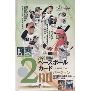 プロ野球ボックス 2020BBM 2ndバージョン|mintkashii