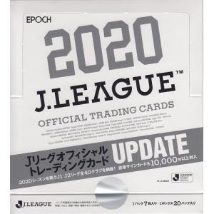 サッカーボックス 2020EPOCH Jリーグオフィシャルカード UPDATE|mintkashii