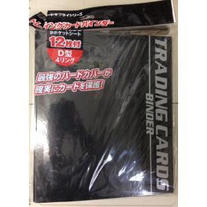サプライ EPOCH トレーディングカードバインダー 9ポケットシート12枚付き mintkashii