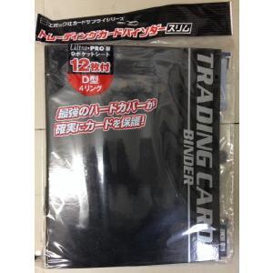 サプライ EPOCH トレーディングカードバインダースリム 9ポケットシート12枚付き mintkashii