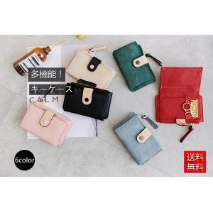 カード収納ポケットキーケースレディースカード入れカード収納カギ鍵サイフ財布ミニ財布|minto