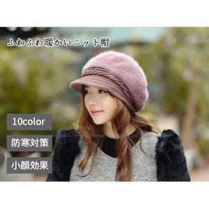 帽子レディース秋冬キャップキャスケットふわふわ取り外し可能ニット帽つば付き小顔効果|minto