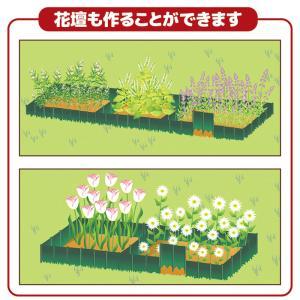 芝の根止め 40枚組 仕切り 囲い 根止め ストッパー 雑草対策 花壇 家庭菜園|mio-s|03
