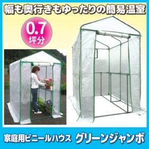 ※こちらの商品は基本送料が無料となりますが、大型商品となるため北海道・沖縄・離島の場合は別途配送追加...