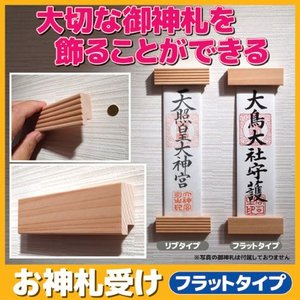 ●付属の画鋲を壁に刺し、棒材の裏面にある磁石の威力でガチっと貼り付いてくれます。<br>...