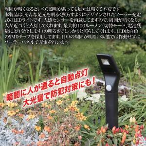 ソーラーLEDアプローチライト 防犯ライト 屋外 強力 LED ソーラー 玄関ライト ガーデンライト センサーライト mio-s 02