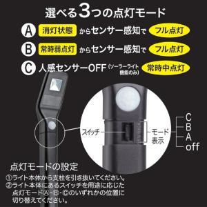 ソーラーLEDアプローチライト 防犯ライト 屋外 強力 LED ソーラー 玄関ライト ガーデンライト センサーライト mio-s 04