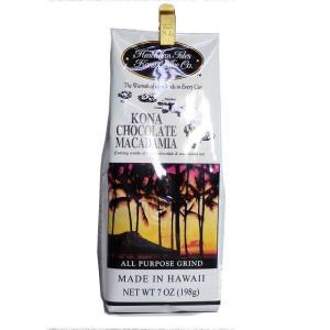 【商品説明】 高級チョコレートの香りが、ハワイの大定番マカダミアナッツチョコを味わっているような味に...