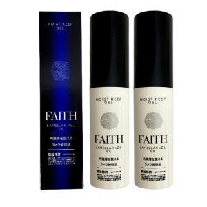 FAITH フェース ラメラベールex モイストキープ ゲル 保湿ジェルクリーム 30g 2個お得セット miracle-house