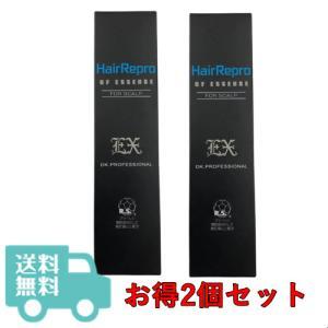 アデランス ヘアリプロ EX GFエッセンス S 60ml 2個セット スカルプ美容液 送料無料 miracle-house