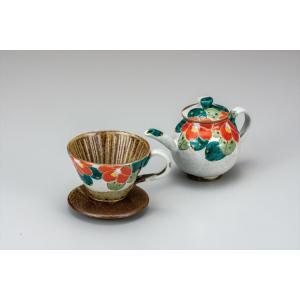 カップ 九谷焼 ドリッパー付ポット 椿 コーヒーカップ 紅茶 来客用 かわいい コップ マグ コーヒー 結婚式引出物 陶器 和食器 おしゃれ 人気|miracle-house