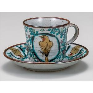 カップ 九谷焼 カップ&ソーサー 鳥丸紋 コーヒーカップ 紅茶 来客用 かわいい コップ マグ コーヒー 結婚式引出物 陶器 和食器 おしゃれ 人気|miracle-house