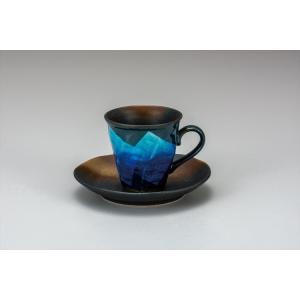 カップ 九谷焼 カップ&ソーサー 銀彩二色 コーヒーカップ 紅茶 来客用 かわいい コップ マグ コーヒー 結婚式引出物 陶器 和食器 おしゃれ 人気|miracle-house