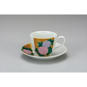 カップ 九谷焼 カップ&ソーサー 吉田屋牡丹 コーヒーカップ 紅茶 来客用 かわいい コップ マグ コーヒー 結婚式引出物 陶器 和食器 おしゃれ|miracle-house
