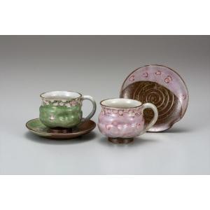カップ 九谷焼 ペアコーヒー 二色桜 コーヒーカップ 紅茶 来客用 かわいい コップ マグ コーヒー 結婚式引出物 陶器 和食器 おしゃれ 人気|miracle-house