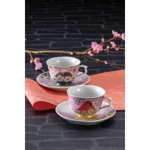 カップ 九谷焼 ペアコーヒー 春秋の富士 コーヒーカップ 紅茶 来客用 かわいい コップ マグ コーヒー 結婚式引出物 陶器 和食器 おしゃれ 人気|miracle-house