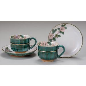 カップ 九谷焼 ペアコーヒー 海棠 コーヒーカップ 紅茶 来客用 かわいい コップ マグ コーヒー 結婚式引出物 陶器 和食器 おしゃれ 人気 ギフト|miracle-house