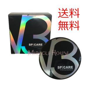 スピケア SPICARE V3 ファンデーション エキサイティングファンデーション 15g miracle-house