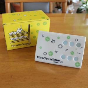 ミラクルキャッチャー 食器棚用 (グリーン)|miraclehonpo