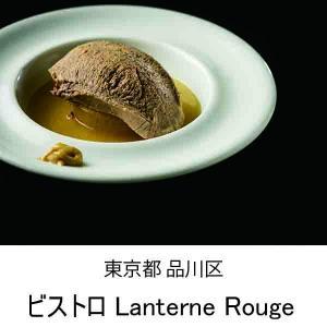 じっくり煮込んだ茹で牛タン【200g×4pc】|mirai-bin