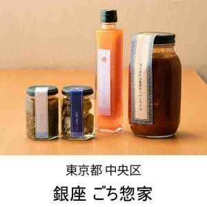 [4点詰め合わせ]黒毛和牛の瓶詰めハヤシライス・牡蠣の燻製マリネ・無添加にんじんドレッシング・食べるオリーブオイル|mirai-bin