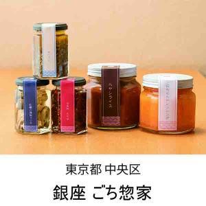 [5点詰め合わせ]牡蠣の燻製マリネ・無添加にんじんドレッシング・黒毛和牛の瓶詰めハヤシライス・食べるオリーブオイル・自家製生七味|mirai-bin