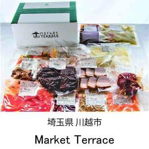 お取り寄せグルメ Market Terrace 名物料理9品セット(2人前) mirai-bin