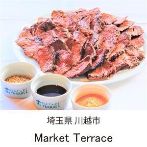 お取り寄せグルメ 牛ハラミ肉 マリネBBQ(600g) mirai-bin