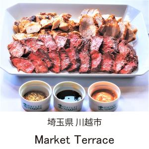 お取り寄せグルメ 牛ハラミ・塩豚・鶏モモ肉 マリネBBQ(1000g) mirai-bin