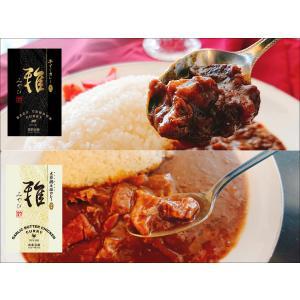 【牛すじカレー・ガリバタチキンカレー4食ずつセット】 看板メニューと新メニューの2種類×4食入り|mirai-bin
